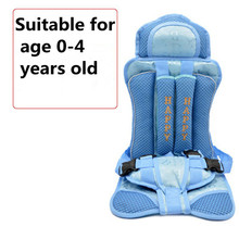 Kids Car Seats Portable infant car seat baby safety seat car seat Children's Chairs in the Car Updated Version Thickening Cotton