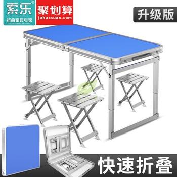 Portátil plegable 4 Juego de mesa y sillas para cocina comedor jardín  exterior Picnic y Camping-co