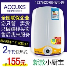 Free shipping electric water heater