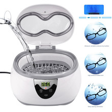 SKYMEN 600ml Ultrasonic Cleaner Jewelry Eyeglasses Denture Washing Bath Basket for Home Ultrasound Bath Sonic Cleaning Machine