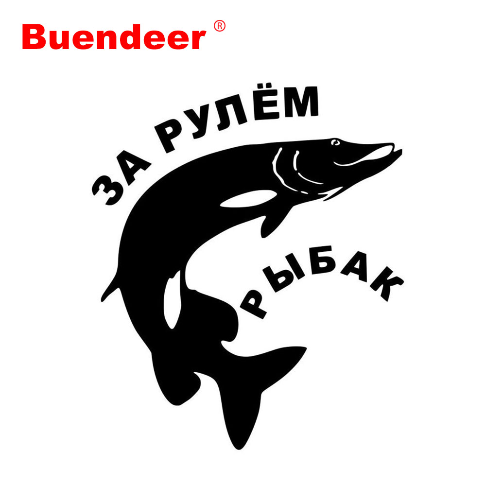 Online get cheap animal sticker fishing for Fishing car stickers