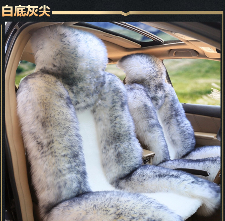 TO YOUR TASTE auto accessories universal car seat cushion set wool cushion for <font><b>Chery</b></font> A1 A3 A520 <font><b>A516</b></font> QQ3 QQ6 QQME QQ M7 X1 EQ image