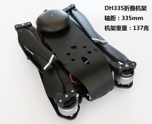 Image 2 - DH335 cuerpo de carreras para Dron, kit de marco, base de rueda, 335mm, FPV, accesorios para modelo a radiocontrol