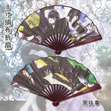 Anime folding fan Attack on Titan ,Natsumes Book of Friends ,Tokyo Ghoul ,Black Butler 27cm length Dark brown vintage bamboo