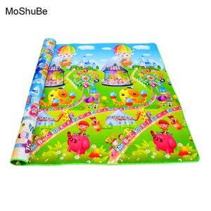 Image 2 - ベビープレイマット子供開発 Eva 泡ジムプレイパズルベビーカーペットのおもちゃ子供の敷物ソフト床