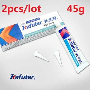2pcs/lot 45g Kafuter Silicone