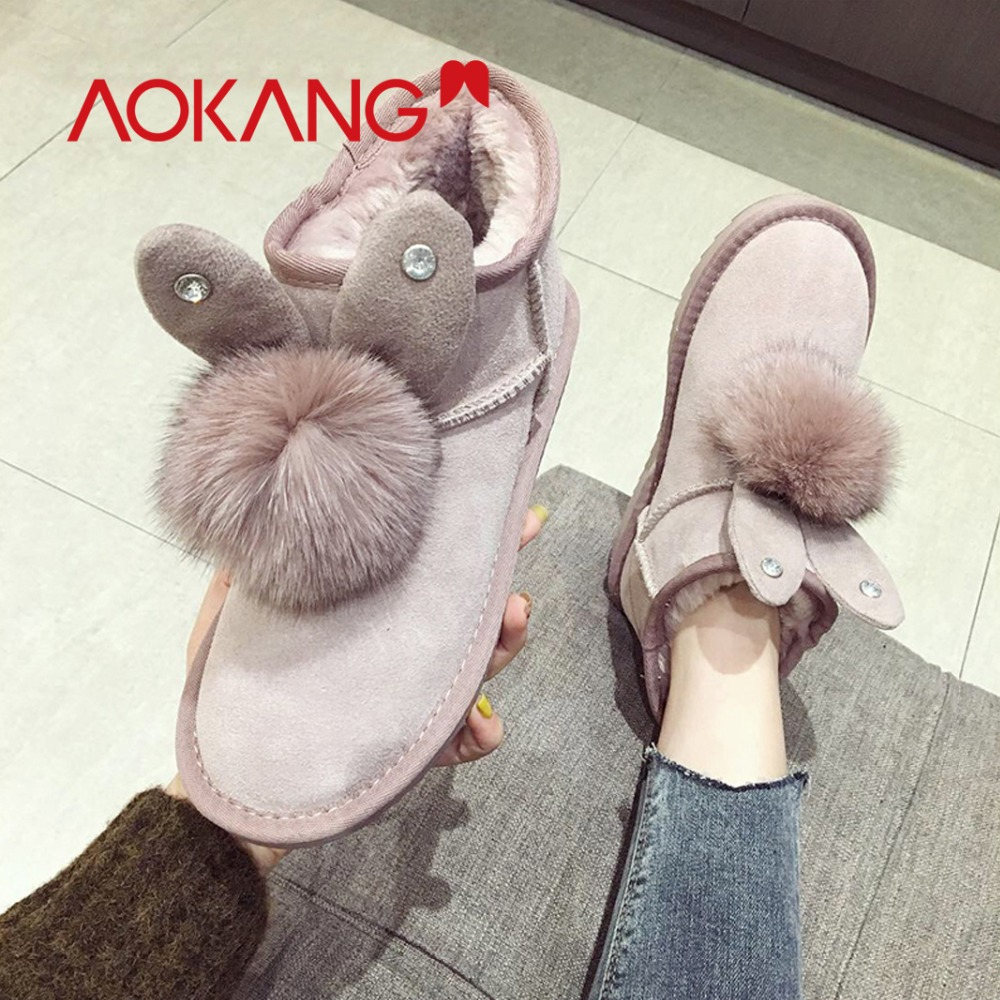AOKANG Winter Women Snow Boots Warm Comfortable Boots Women Fashion Slip on Ankle Boots Solid color