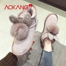 AOKANG Winter Frauen Schnee Stiefel Warme Bequeme Stiefel Frauen Fashion Slip on Ankle Stiefel einfarbig Stiefel Frau(China)