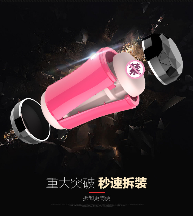 ФОТО Japan Rends Diamond II Electric Male Masturbator Men's Double Channel Masturbation Cup Adult Sex Products Sex Toys for Men