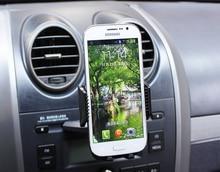 Portable Rotary Car CD Slot Dash GPS Tablet Mobile Phone Mount Stand Holders For LG Ray/G Flex/V10/V20,Acer Liquid Z6 Plus