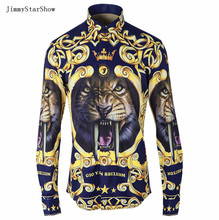 New Fashion Ruslana Korshunova Catwalk Tiger Head Digital Print Palace Retro Men Long-sleeve Shirt Slim Shirt Men's Clothing