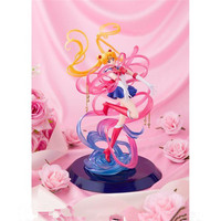 25cm Sailor Moon Action Figure Moon Crystal Power Make Up! Sailor Moon PVC figure Toy Doll Gift