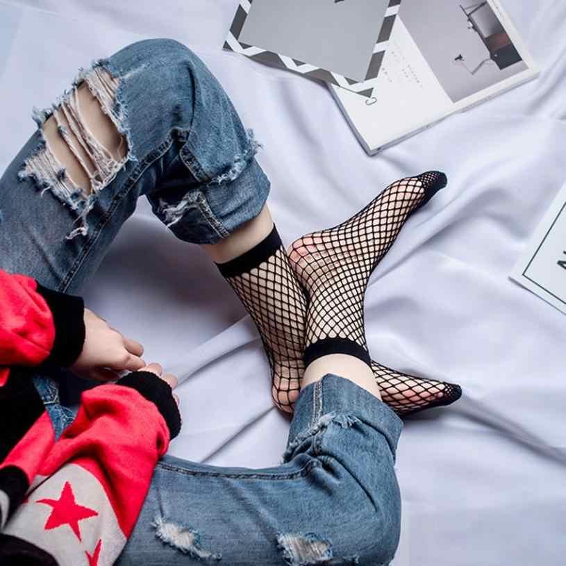 ถุงเท้าผู้หญิงเซ็กซี่ Lace Fishnet NET PLAIN ข้อเท้าถุงเท้าสั้นสไตล์ Incredible สไตล์ยอดนิยมยอดเยี่ยมถุงเท้า Soxs WomenSokken