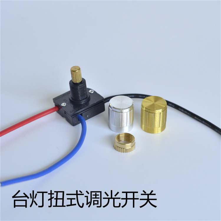 Pull Switch Zipper Pull Switch Table Lamp Bedside Lamp Dimmer Switch Knob  Lighting Accessories DIY(