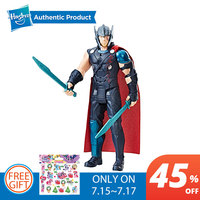 Hasbro Marvel Thor Ragnarok Electronic Thor PVC Action Figure Collectible Model Boys Toy With Sound Effects Christmas Gifts