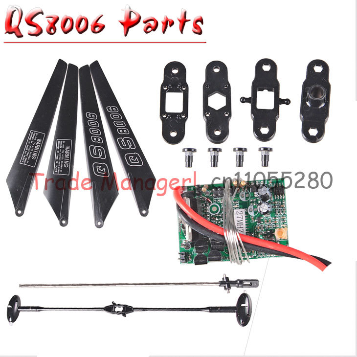 QS8006 Receptor Receive Card Main Rotor Balance bar for QS8006 RC helicopter parts 3.5CH parts Receiver board f09166 10 10pcs cx 20 007 receiver board for cheerson cx 20 cx20 rc quadcopter parts