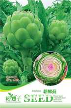 (Mix minimum order $5)1 original pack 20 pcs Green Artichokes Vegetable Seeds, Delicious, Tasty, Fresh Seed free shipping