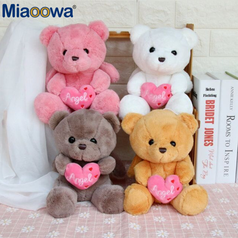 1pc 20cm Angle Bear with Wings Plush Toys Soft Kawaii Teddy Bear Doll Stuffed Cute Toys for Children Lovely Girl Christmas Gift lovely 22cm mr bean teddy bear plush doll
