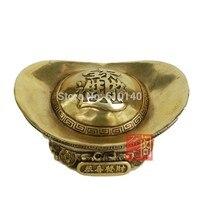 Good Fortune Feng Shui bronze ingot gold bullions Zhaocaijinbao good fortune