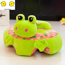 Children's cartoon sofa giraffe monkey chair plush toy large adult lazy tatami removable and washable kids small sofa household lovely thicken kids chair washable mini lazy sofa stable cartoon toy seat soft sponge sofa easy clean