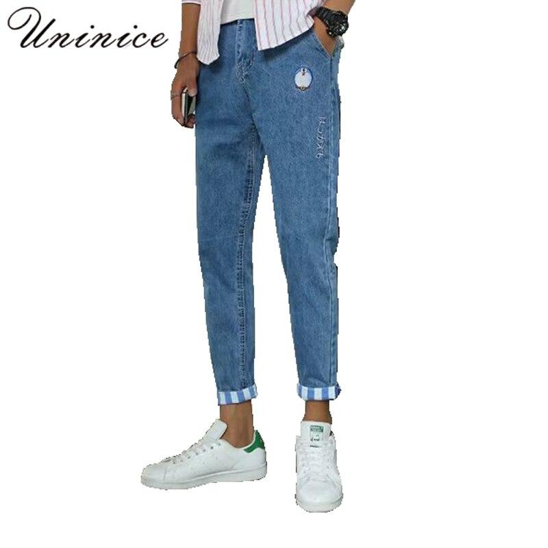 2017 autumn new mens plsu size wind jeans pants male Japanese hip-hop winter leisure male cartoon stripe cuff trousers