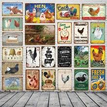 Свежие яйца курица металлический знак говядина корова шерсть утка мясо коллекция Олово винтажный настенный плакат доска живопись ремесло ферма дом Декор