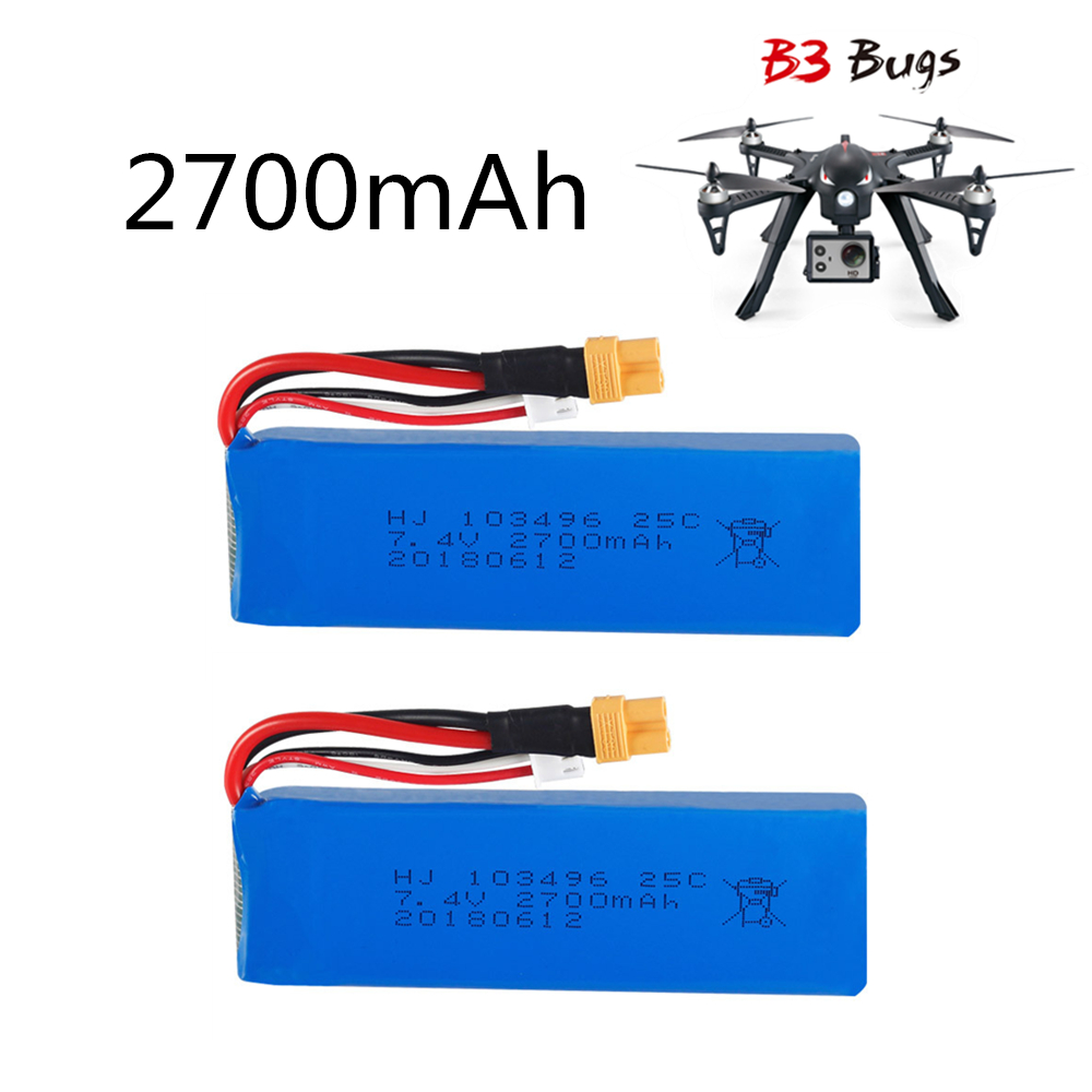 Super Upgrade 7.4V 25C 2700mAh Battery Rechargeable MJX Bugs 3 RC Quadcopter Spare Parts Lipo Battery 7.4v 2700mah