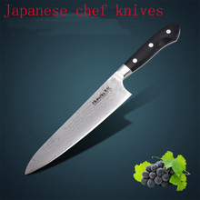"LD 8 "" chef knife 73 layers Japanese Damascus steel kitchen knife senior meat/vegetable knife wood handle free shipping"