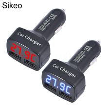 Sikeo 4 In 1 Dual USB DC 5V 3.1A usb Car Charger universal Adapter With Voltage temperature Digital LED Display For Audi(China)