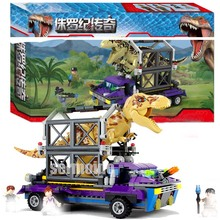385PCS Jurassic Dinosaur World Figures Tyrannosaurs Rex Building Blocks Compatible Sermoido Toys For Children