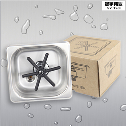 Di alta qualità Counter-top lanciatore Schiumare sciacquatrice/Fumante Brocca Sciacquatrice/vetro sciacquatrice/vapore Erogazione brocca sciacquatrice
