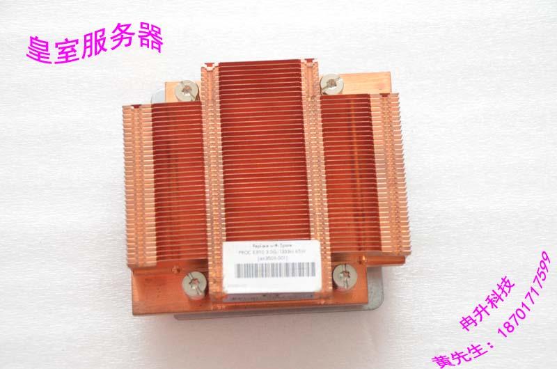 ФОТО 775-pin 0.45 kilograms of pure copper heatsink the heatsink fins and thick copper base heat sink radiator
