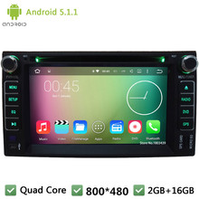Quad core Android 5.1.1 Car DVD Player Stereo Radio DAB For Kia Sorento Cerato Spectra Sportage Morning Rio 5 CEED Carens Optima