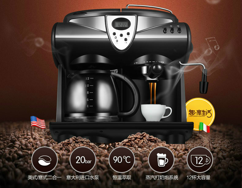 Italian/American coffee machine household full automatic steam foam Drip Coffee Maker