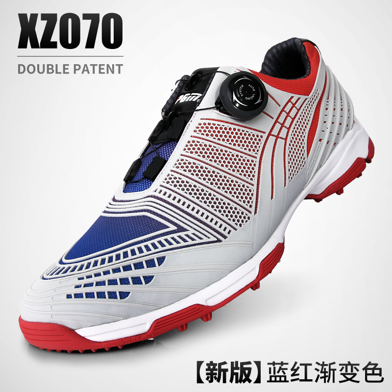 PGM Sports Shoes Non-slip sneakers Men's Button Buckle Shoe Double Patent on foot Cyclists Golf Men Shoe Soft comfortable 2018 adidas men s adizero one golf shoe