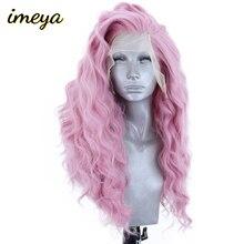 Imeya 150% плотность 22 дюйма розовый цвет вьющийся парик высокотемпературные волосы синтетические кружевные передние парики для женщин с естес...