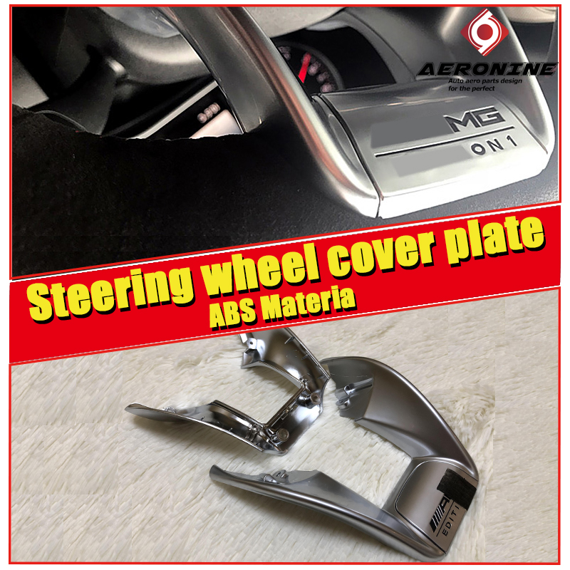 W205 C63 Look Performance Steering Wheel Low Cover Trim ABS Silvery Fits For C Class C180 C200 C250 C63 1:1 Replacement 2015-in