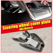 W205 C63 Look Performance Steering Wheel Low Cover Trim ABS silvery Fits For C Class C180 C200 C250 1:1 Replacement 2015-in