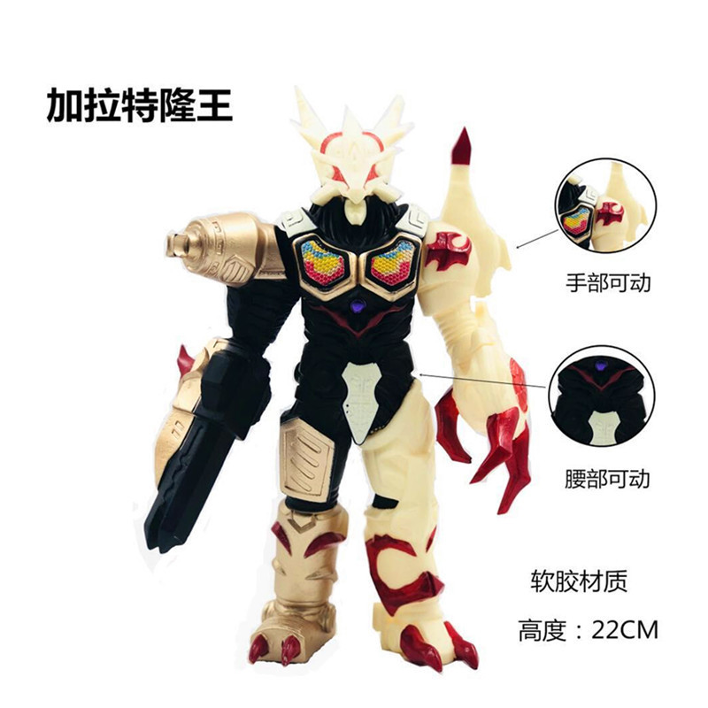 16 21cm Galaxy ultraman Monster Soft Plastic Toy Lightning Killer of Maga Snake The joints can move Ultraman in Action Toy Figures from Toys Hobbies