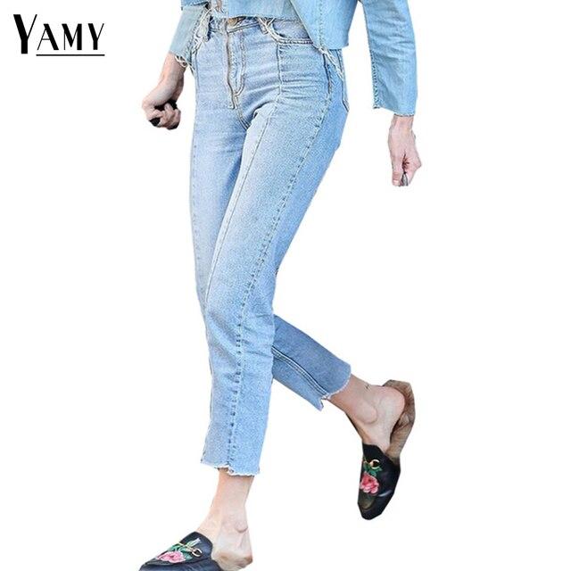 fce35904df8a Vintage denim calça jeans de cintura alta mulher azul patchwork zipper fora  rasgado skinny slim calças