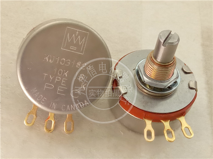 Canada PEC KU1031S24 10K Single Potentiometer Gold Plated Feet fader potentiometer linear sensor chip feet 10k 23mm