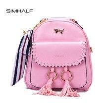 Simhalf 2017 Ретро панелями Женщины Рюкзак Мода PU кожаные рюкзаки женские девушки рюкзаки маленькие милые школьные сумки Mochilas