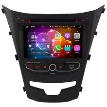 "7"" Quad Core Android 7.1.2 2GB RAM 4G Wifi Audio SWC DAB+ BT Car DVD Player Radio GPS Stereo For SsangYong Korando 2013-2016"