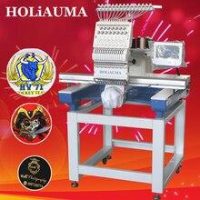 Фабричная дешевая цена вышивальная машина HO1501 с одной головкой высокоскоростная компьютерная вышивальная машина с многофункциональными функциями для крышки/3d