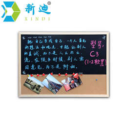 Xindi 2017 new 30 40cm chalkboard cork board combination 1 2 wood frame message bulletin boards.jpg 250x250