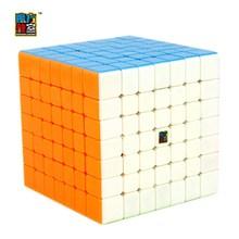 Mofang jiaoshi MF7 7x7x7 Скорость Cube Cubing классе квадратный 7×7 волшебный кубик-красочные