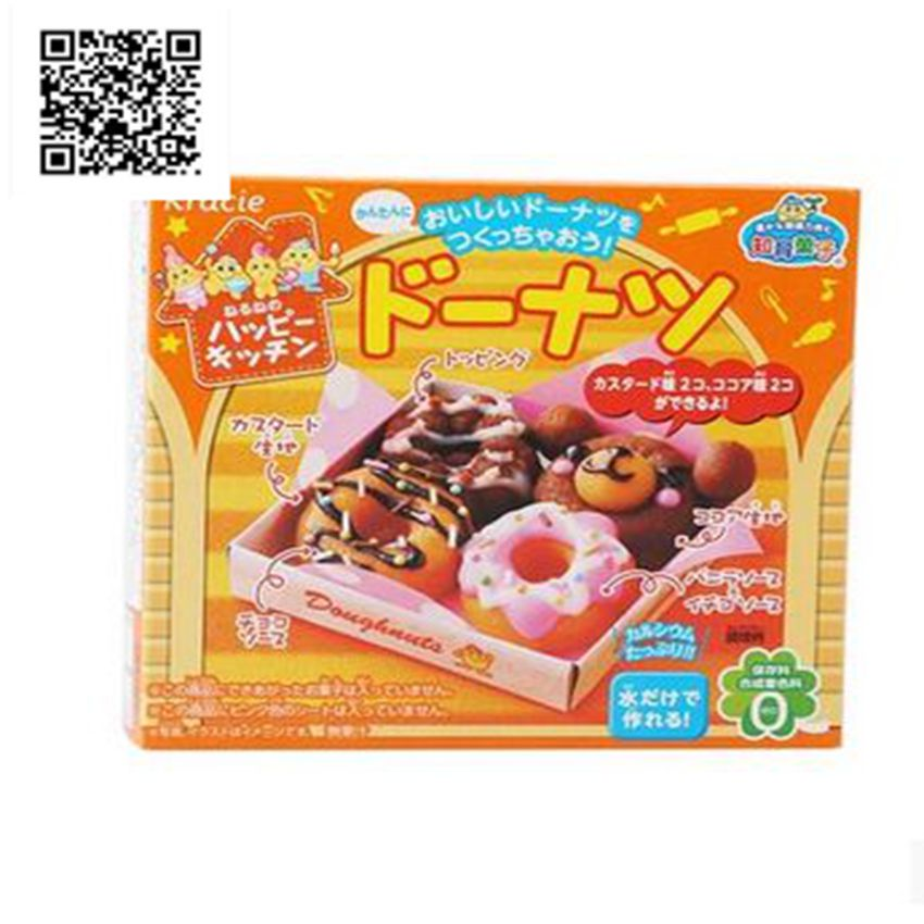 1bag Popin Cook Happy Donut DIY Toys.Kracie Donut Cookin Happy Kitchen Japanese Handmade Toy