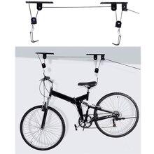45LB Starken Fahrrad Lift Decke Montiert Hoist Lagerung Garage Aufhänger Riemenscheibe Rack Metall Lift Baugruppen ciclismo bicicleta