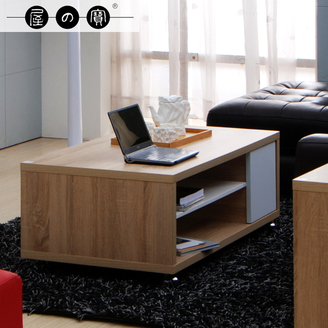 Treasure House Minimalist Modern Coffee Table Coffee Table IKEA Pulley  Moveable Wood Color Multifunctional Coffee Table
