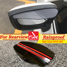 2Pcs/pair Universal Rearview Mirror Rain Shade Rainproof Blades ABS Material Car Back Eyebrow Cover Accessories